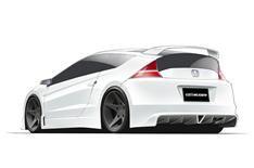Mugen CR-Z hybrid coupe on the way?
