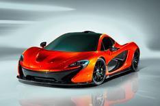 McLaren P1 supercar revealed - updated
