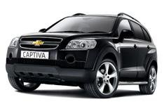 Chevrolet Captiva Ikon special edition