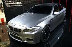 BMW M5 concept car
