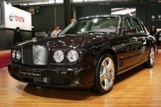Bentley Arange Final Series