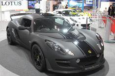 Lotus Exige Stealth/Scura