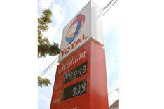 Free roadside assistance from Total