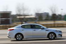 Kia Optima hybrid driven