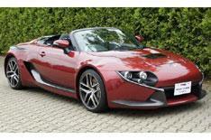 Toyota hybrid concept car unveiled