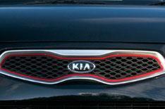 Hot Kia Procee'd in 2013