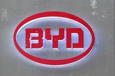 China's BYD Auto heading for UK