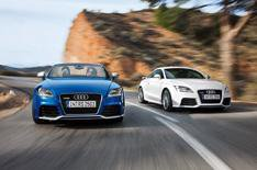 Audi TT RS: more pictures