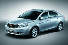Geely aims to offer ease of ownership