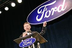 Ford reveals car that 'tweets'
