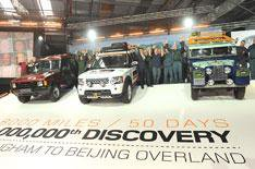Land Rover makes millionth Discovery