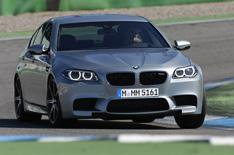 BMW M5 and M6 Competition Pack announced