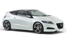 New Hondas for Tokyo motor show