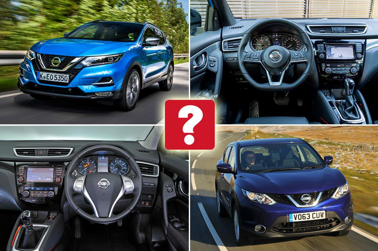 2017 Nissan Qashqai facelift: new vs old compared