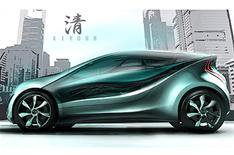 Mazda concept shows new city car