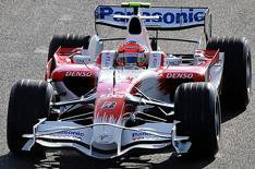 Toyota pulls out of Formula One