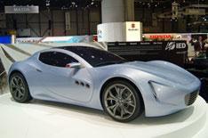 4th Maserati Chicane