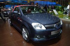 5th Vauxhall Tigra Illusion