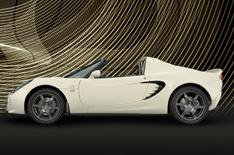 Lotus launches Elise special edition