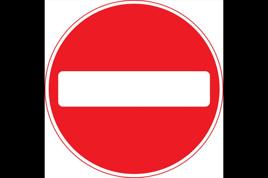 No entry for vehicular traffic