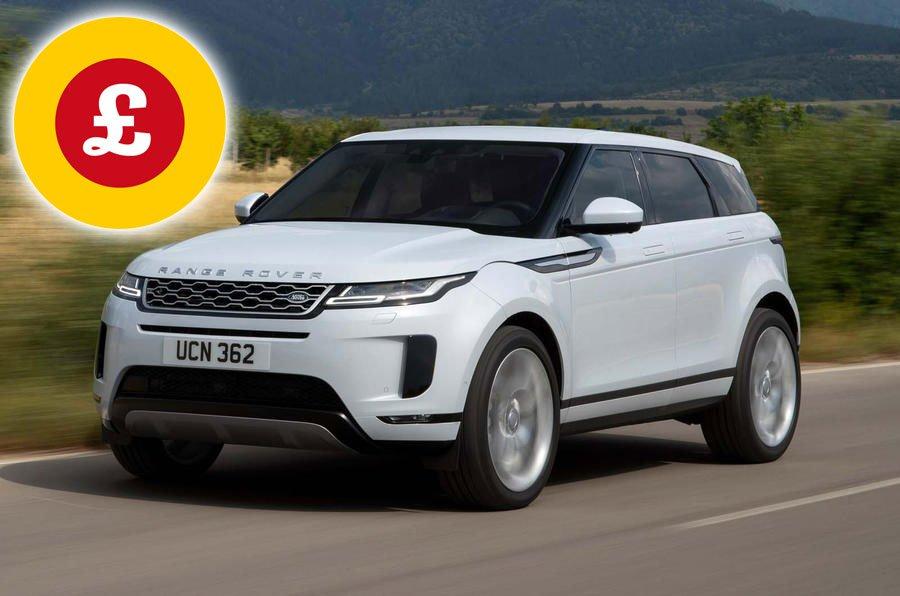 Range Rover Evoque front
