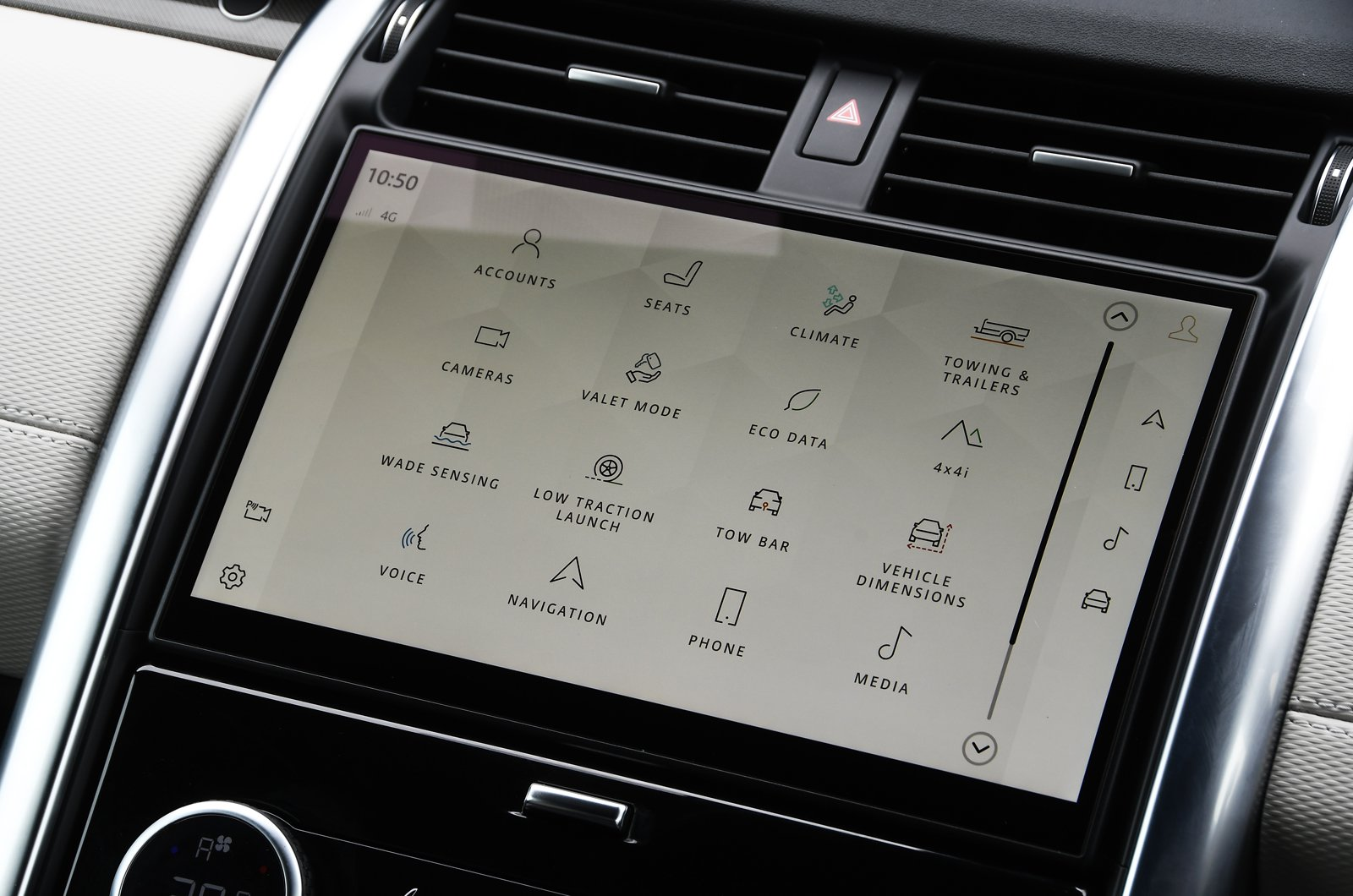 Land Rover Discovery 2021 touchscreen